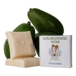 Бальзам твердый для волос кокосовый, 40 г. Greena Avocadova