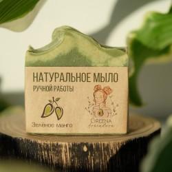 Мыло натуральное твердое Зеленое манго, 120 г. Greena Avocadova