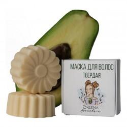 Маска твердая для волос 1 шт, 20 г. Greena Avocadova