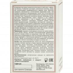 № 2.1   Крем-сыворотка с эффектом ботокса для кожи вокруг глаз, 15 мл. Клеона