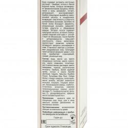 Ночной крем для лица № 3.2, 50 мл. Клеона