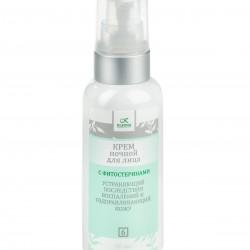 Крем для лица ночной для жирной и проблемной кожи с фитостеринами (восстановливающий) № 6, 60 мл. Клеона