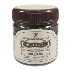 Скраб для тела «Chocolatier», 200 г. Клеона