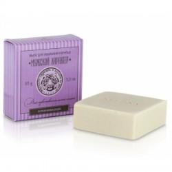 Мыло для умывания и бритья с лавандой и подорожником, для чувствительной кожи (успокаивающее) 85 г. Клеона