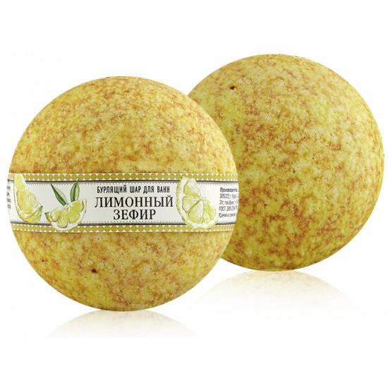 """Бурлящий шар """"Лимонный зефир"""", 140 г. Клеона"""