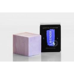 Lavender шампунь-концентрат сера и аллантоин 70гр. Мастерская Олеси Мустаевой