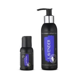 Lavender для лица гель очищающий алоэ-вера череда лаванда, 45 мл/ 140 мл. Мастерская Олеси Мустаевой