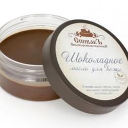 Шоколадное масло для кожи, СпивакЪ