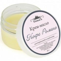 Крем-масло Кофе Романо, СпивакЪ